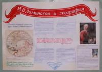 леморенко3
