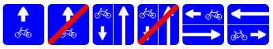 велосипед1